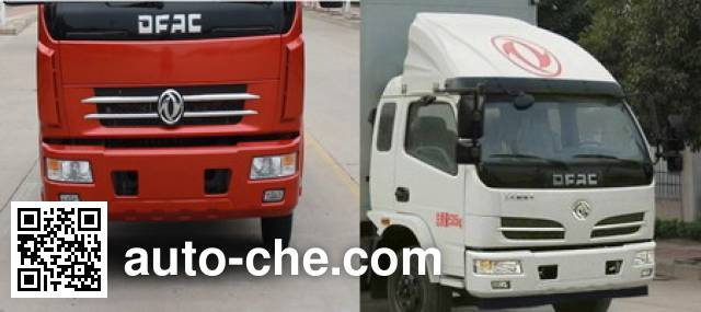Dongfeng chicken transport truck DFA5120XCQAC