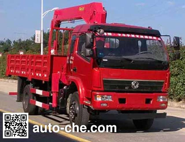 Dongfeng truck mounted loader crane DFC5123JSQGL2