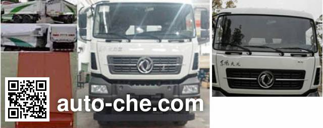 Dongfeng самосвал DFH3250A18