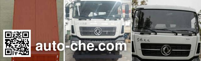 Dongfeng самосвал DFH3310A7