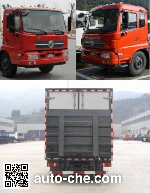 Dongfeng автофургон рефрижератор DFH5100XLCBXV