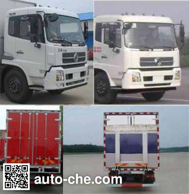 Dongfeng автофургон рефрижератор DFH5160XLCBX1DV