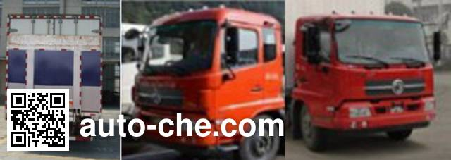 Dongfeng автофургон рефрижератор DFH5120XLCBX1V