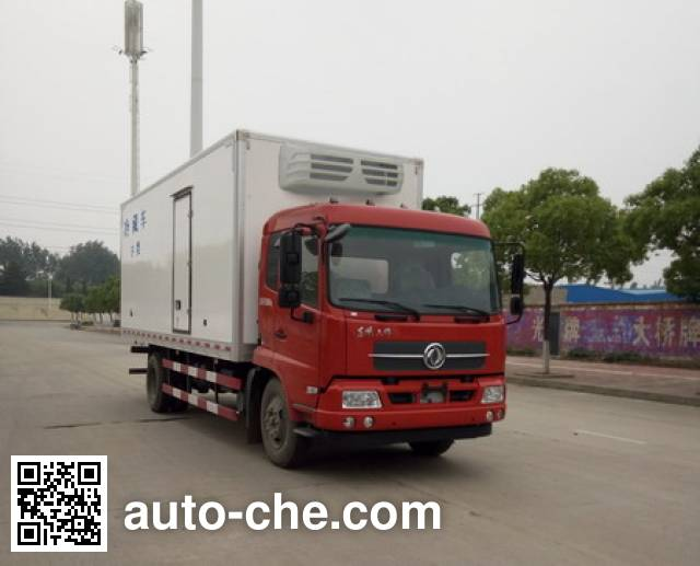 Dongfeng refrigerated truck DFH5160XLCBX1JV