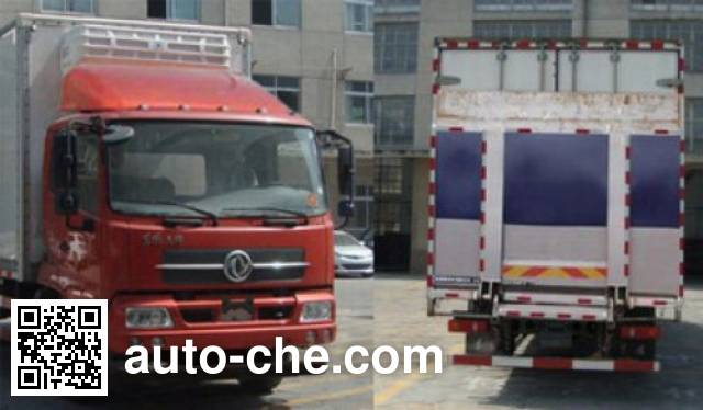 Dongfeng refrigerated truck DFH5160XLCBX2A