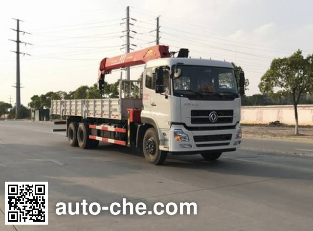 Dongfeng truck mounted loader crane DFH5250JSQAX13