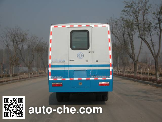 Dongfeng bus DFH6860A