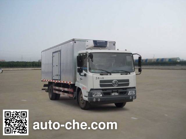 Dongfeng refrigerated truck DFL5120XLCBX18A