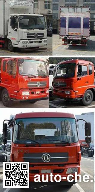 Dongfeng автофургон рефрижератор DFL5160XLCBX18A