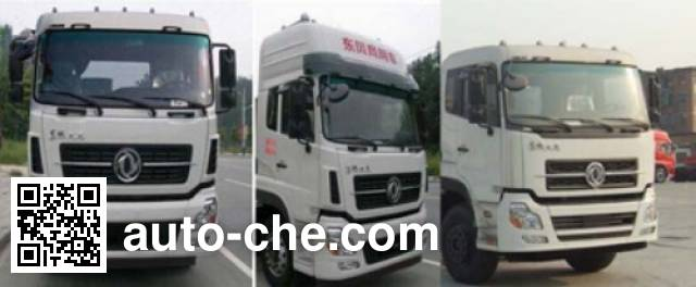 Dongfeng low-density bulk powder transport tank truck DFL5311GFLAX13