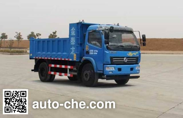 Самосвал Dongfeng EQ3042GP4