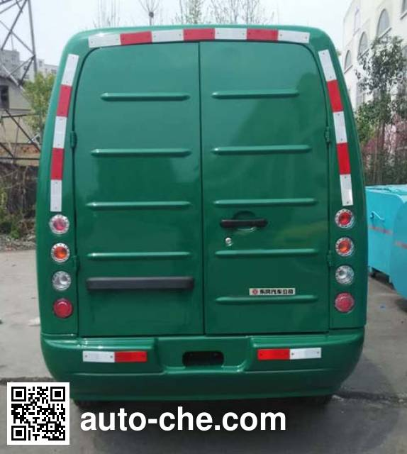 Dongfeng electric postal van EQ5031XYZTBEV1 manufactured by Dongfeng