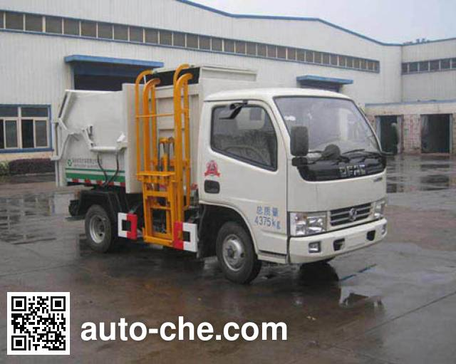 Dongfeng self-loading garbage truck EQ5040ZZZ4