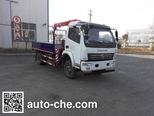 Dongfeng truck mounted loader crane EQ5042JSQZMC