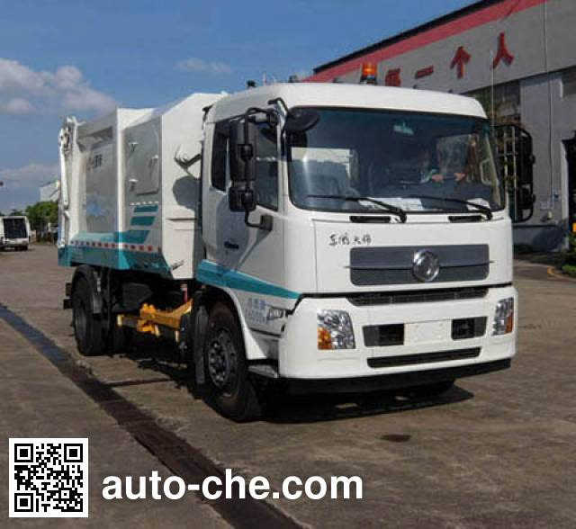 Dongfeng self-loading garbage truck EQ5160ZZZS5