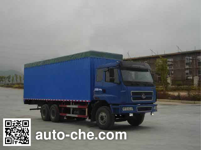Chenglong soft top box van truck LZ5230XXYPPDJ