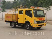 Dongfeng maintenance vehicle DFA5040XJXD9BDAAC