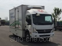 Dongfeng electric refrigerated truck DFA5070XLCACBEV