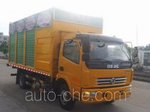 Dongfeng sewage suction truck with solid and wet waste separation DFA5080TWJ