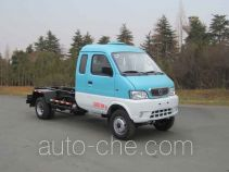 Huashen detachable body garbage truck DFD5040ZXX