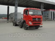 Dongfeng dump truck chassis DFH3310A3