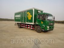 Dongfeng postal vehicle DFH5160XYZBX2V