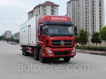 Dongfeng refrigerated truck DFH5311XLCAX1V