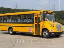 Dongfeng primary school bus DFH6100B1