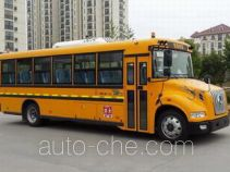 Dongfeng primary/middle school bus DFH6920B2
