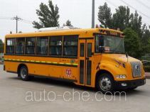 Dongfeng primary school bus DFH6920B3
