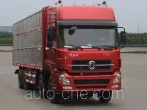 Dongfeng livestock and poultry transport truck DFL5311CCQAX8A