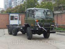 Shenyu special purpose vehicle chassis DFS5160GLJ