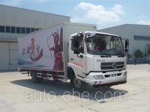 Dongfeng mobile stage van truck DFZ5120XWTB2