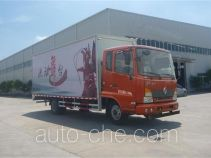 Dongfeng mobile stage van truck DFZ5120XWTSZ4D1