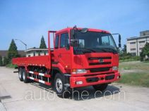 Dongfeng Nissan Diesel truck DND1253CWB459P