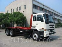 Dongfeng Nissan Diesel detachable body truck DND5250ZKXCWB459P