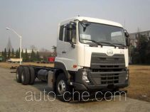 Dongfeng Nissan Diesel special purpose vehicle chassis DND5330TZZWB52