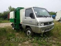 Dongfeng electric self-loading garbage truck EQ5020ZZZACBEV5