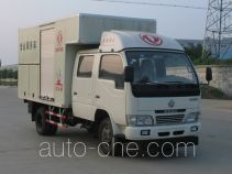 Dongfeng vehicle breakdown service truck EQ5040XFWN14D3AC
