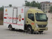 Dongfeng maintenance vehicle EQ5040XJX9BDDAC