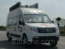 Dongfeng blood collection medical vehicle EQ5042XCX5A1H