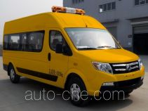 Dongfeng breakdown vehicle EQ5042XXH5A1H