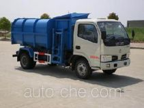 Dongfeng trash container hanging garbage truck EQ5050JHQLJ20D3