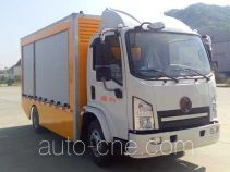 Dongfeng power supply electric truck EQ5070XDYTBEV