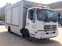 Dongfeng high flow emergency drainage and water supply vehicle EQ5080TPSS4