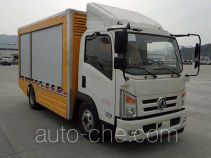 Dongfeng power supply electric truck EQ5080XDYTBEV