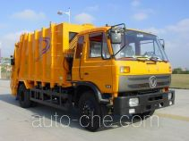 Dongfeng rear loading garbage compactor truck EQ5120ZYS