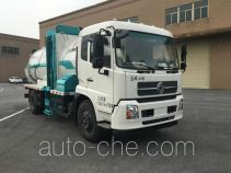 Dongfeng food waste truck EQ5160TCA5