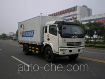 Dongfeng mobile heating accumulation/regeneration plant EQ5160TN2