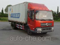 Dongfeng mobile heating accumulation/regeneration plant EQ5160TXNT